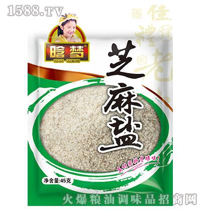 晗梦-芝麻盐45克