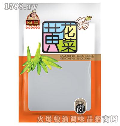 晗梦-黄花菜