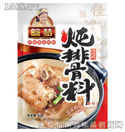 晗梦-炖排骨料30克