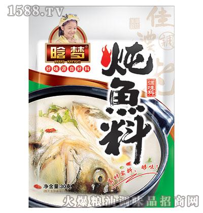 晗梦-炖鱼料30克