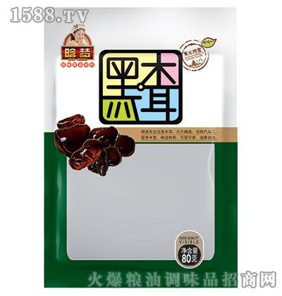 晗梦-黑木耳80克