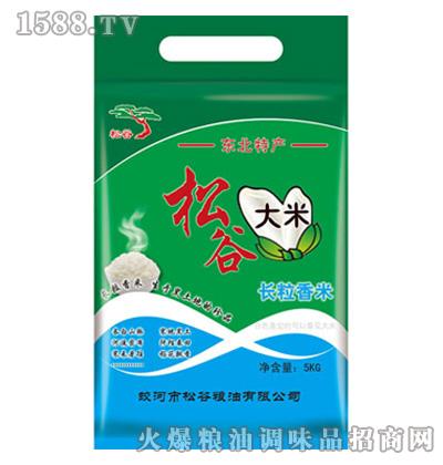松谷长粒香米