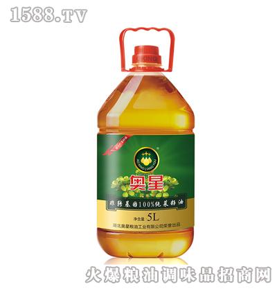 奥星 非转基因100纯菜籽油5L