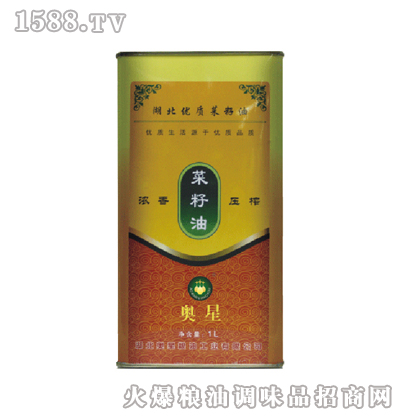 奥星 浓香压榨菜籽油1L