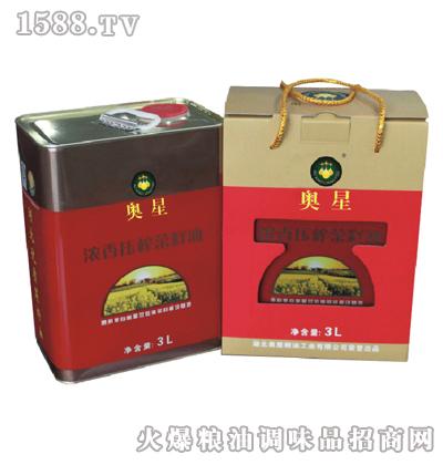 奥星 浓香压榨菜籽油3L