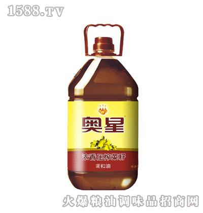奥星 浓香压榨菜籽油5L