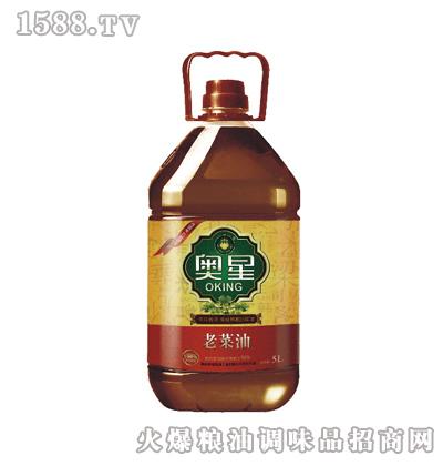 奥星 老菜油5L