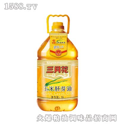 奥星 三月花-玉米胚芽油