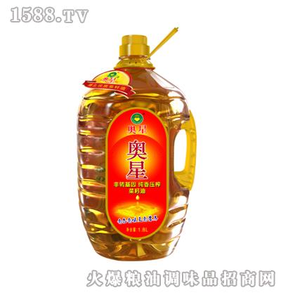 纯香压榨菜籽油1.8L