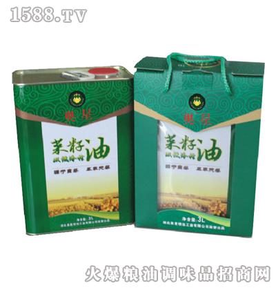 奥星 双低冷榨菜籽油3L