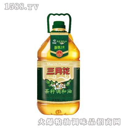 三月花-茶籽-调和油