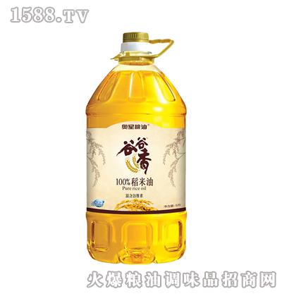 奥星谷谷香食用油