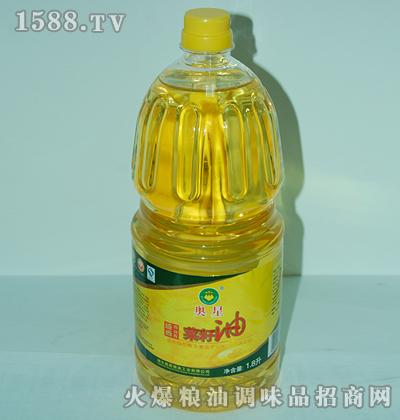 奥星菜籽油(透明)