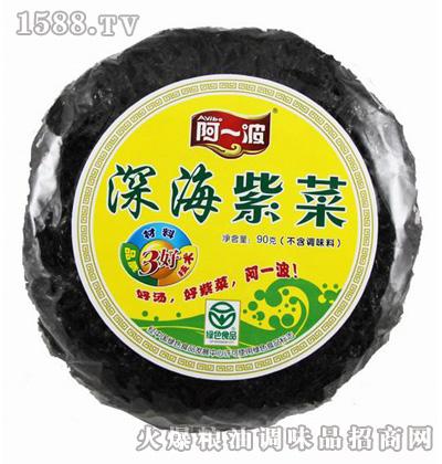 阿一波深海紫菜(袋装-90g)