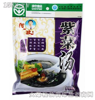 阿一波排骨味紫菜(袋装-62g)