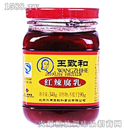 王致和红辣腐乳(瓶)