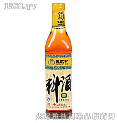 王致和精制料酒