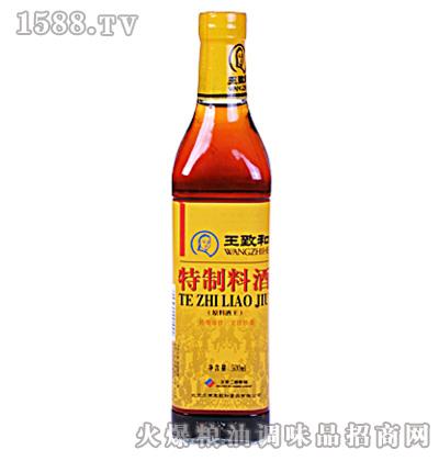 王致和特制料酒