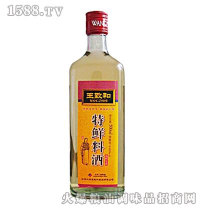王致和特鲜料酒