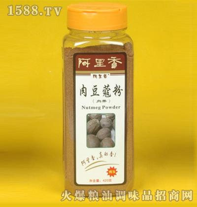 阿里香肉蔻豆粉420g