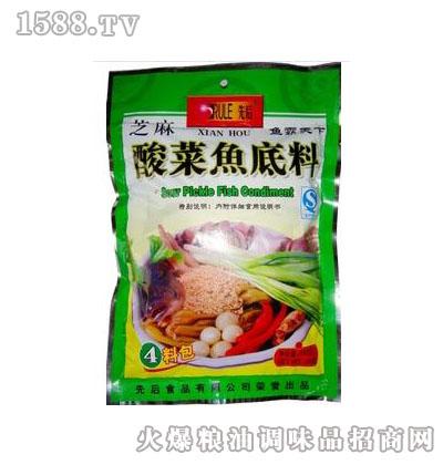 麻辣酸菜鱼调料绿袋