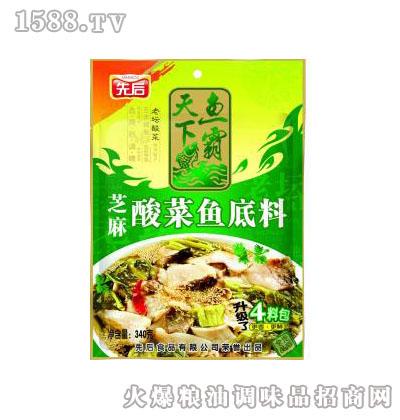 芝麻酸菜鱼底料340g