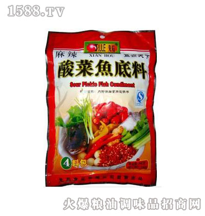 先后-麻辣酸菜鱼调料红袋