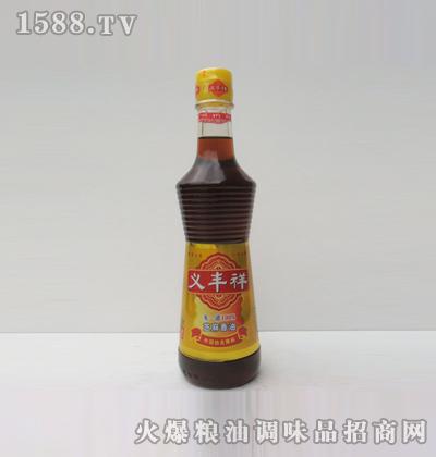 350ml义丰祥纯芝麻油