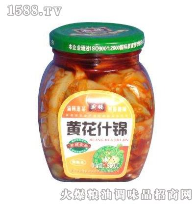 350g黄花什锦