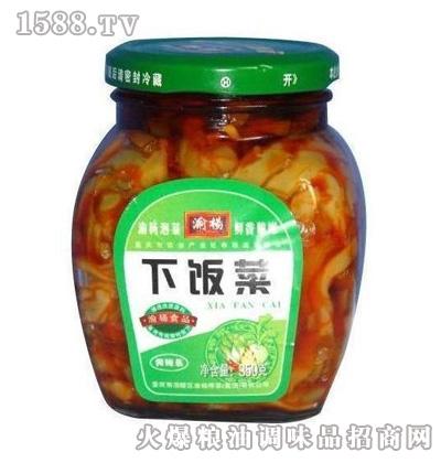 350g下饭菜