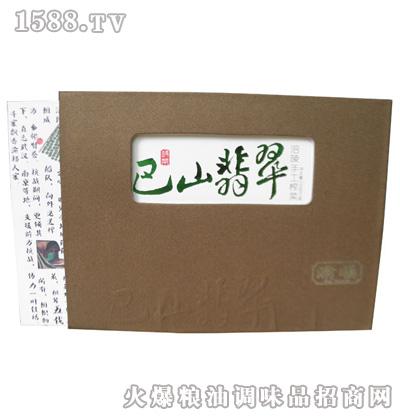 巴山翡翠礼盒
