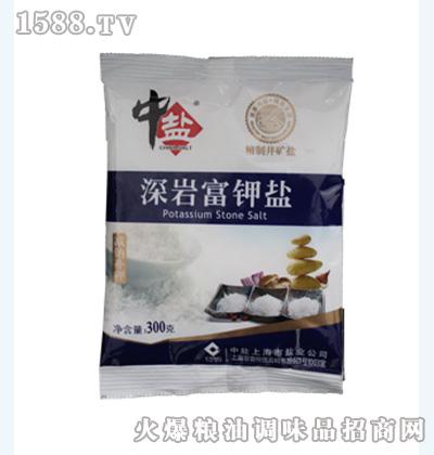 中盐上海市盐业公司