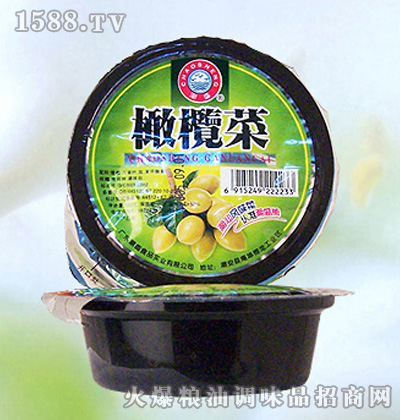 新118g碟橄榄菜