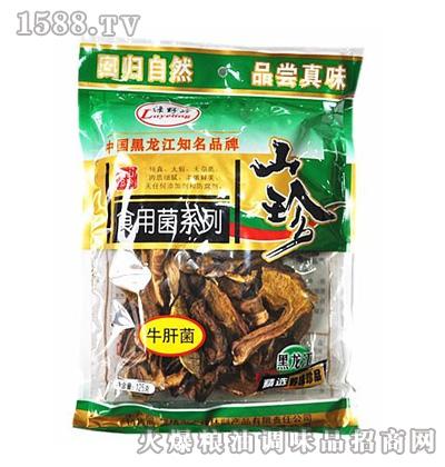 绿野岭牛肝菌125g