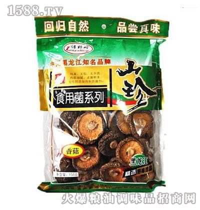 绿野岭香菇-150g
