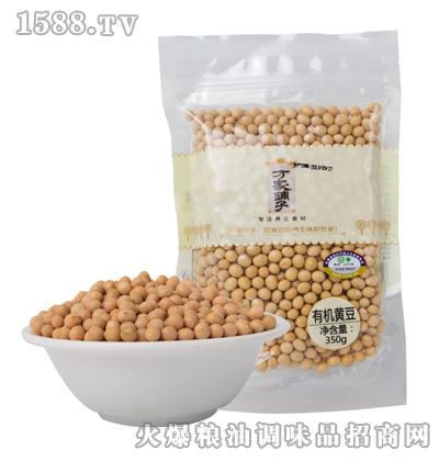 有机黄豆350g