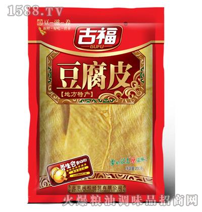 200g古福豆腐皮
