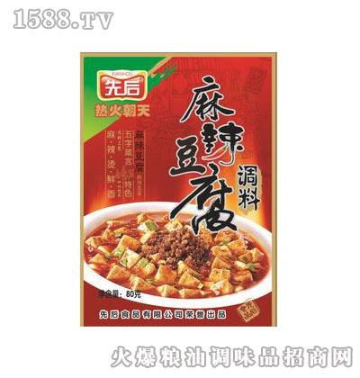 麻辣豆腐调料80g