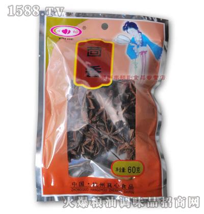 60g优质八角茴香