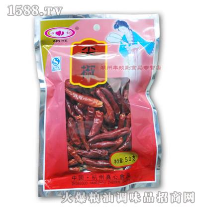 50g优质干红尖椒
