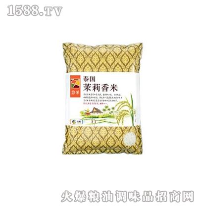 悠采泰国茉莉香米(袋装2kg)
