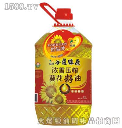 谷道浓香压榨葵花籽油