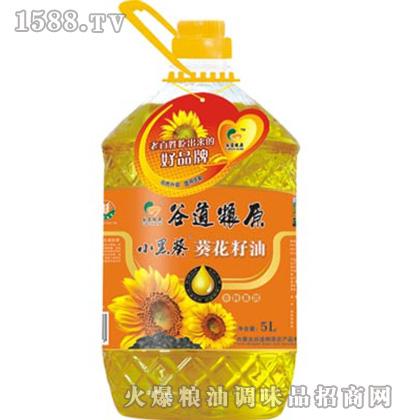 谷道小黑葵葵花籽油