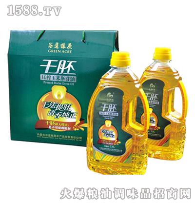 谷道干胚压榨玉米胚芽油