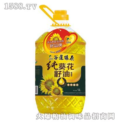 纯葵花籽油