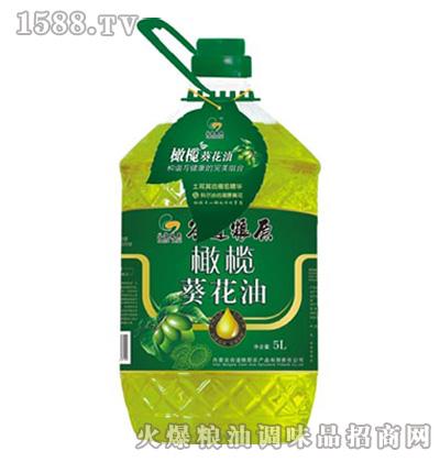 谷道橄榄葵花油