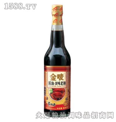 金唛酱油(美味老抽)
