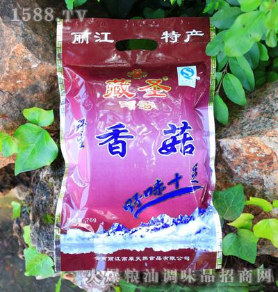 藏圣独立小袋野生香菇