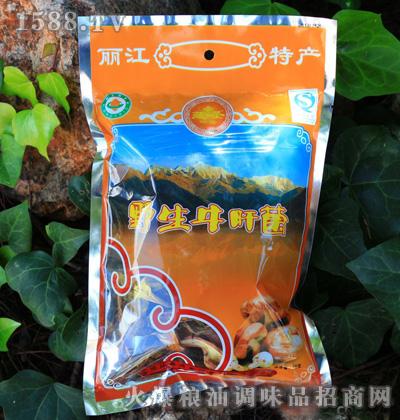 藏圣-独立小袋野生牛肝菌