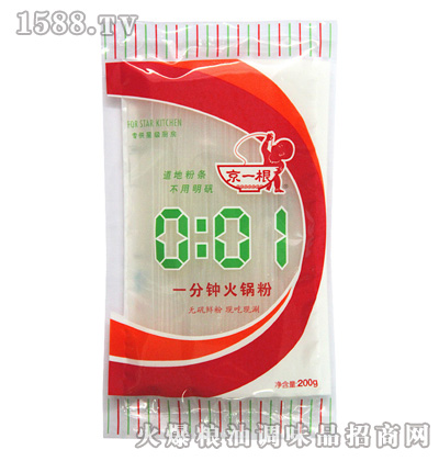 德润京一根一分钟火锅粉200g-纯鲜粉